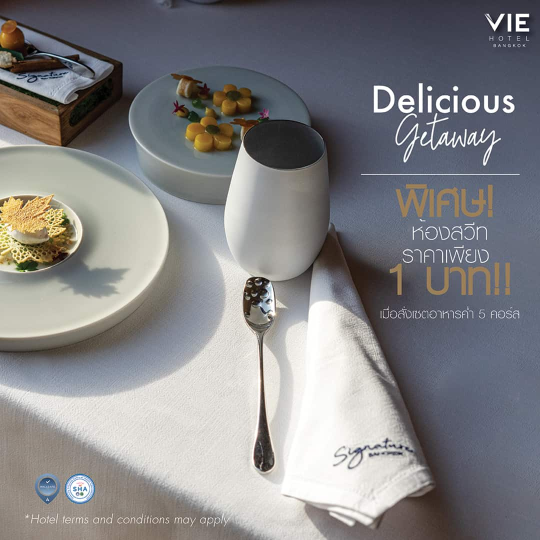 Dine & Stay 1 THB Offers!